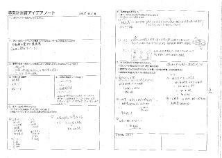 事業計画書3.jpg