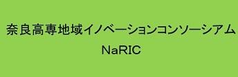 NaRICHP1.jpg