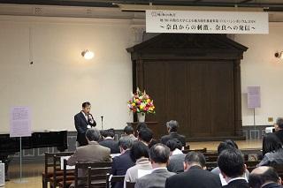 Symposium20180305 2.jpg