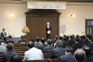 Symposium20180305 4.jpg
