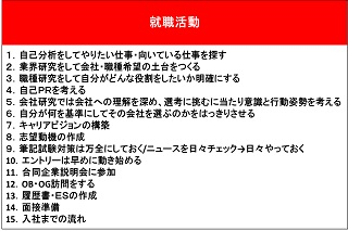 20161208 s.jpg
