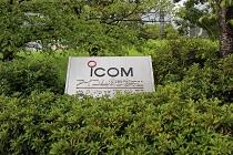 20170808 icom1.jpg