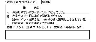 20170911 hyouka.jpg