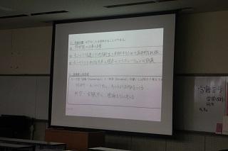 20171121naragaku4.jpg