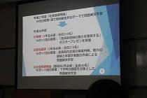 20171121naragaku5kyouiku.jpg