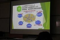 20171121naragaku6kenkyu.jpg