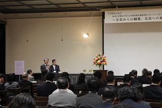 Symposium20180305 15.jpg