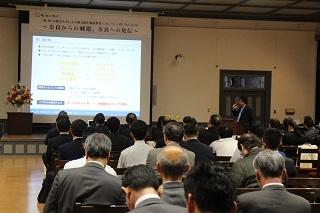 Symposium20180305 6.jpg