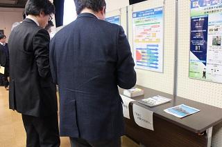 Symposium20180305 8.jpg