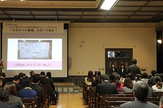 Symposium20180305 14.jpg