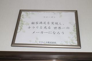 IMG_0974_01.JPG