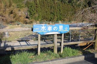 IMG_4062(suisynosato)_01.JPG