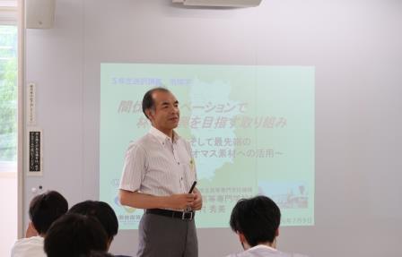 prof.nakamura2.JPG