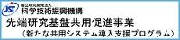 JST_banner2.jpg