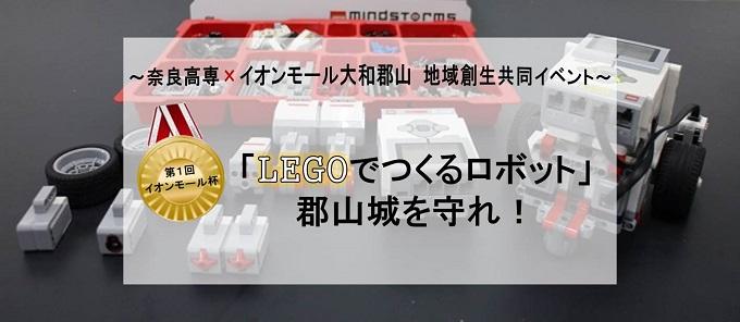 LEGOROBOTO.jpg