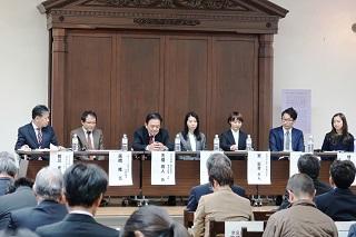 Symposium2020_10.JPG