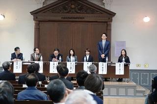 Symposium2020_11.JPG