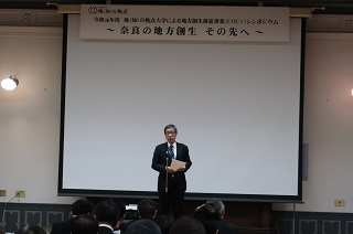 Symposium2020_3.JPG