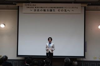 Symposium2020_4.JPG