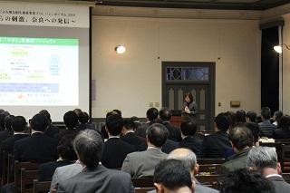 Symposium20180305 5.jpg