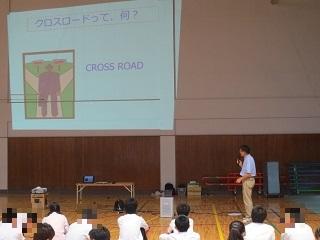cross load3.jpg