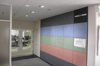 daikou1.jpg