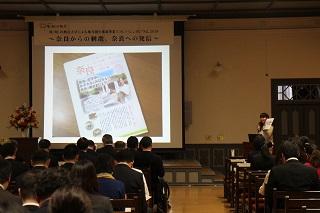 Symposium20180305 10.jpg