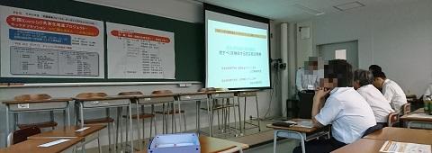 forum 2017 7.jpg