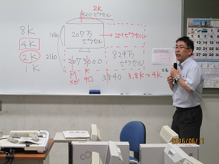 kagaku6.11-2.jpg