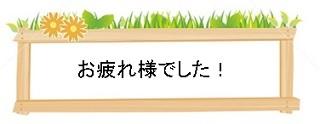 kanban20180221.jpg