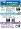 kinomotoshinsen1.jpg