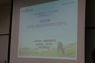 naragaku20180123 10.jpg