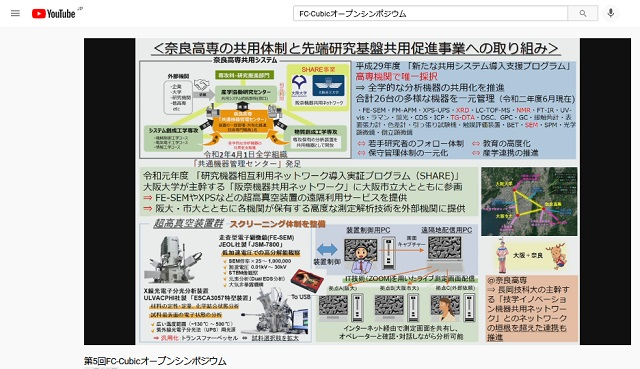 yamadaT2.jpg