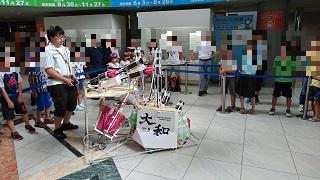 yamato2-1.jpg