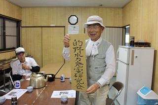 yamazoe11.jpg