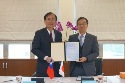 chin-yi_agreement_ceremony.JPG
