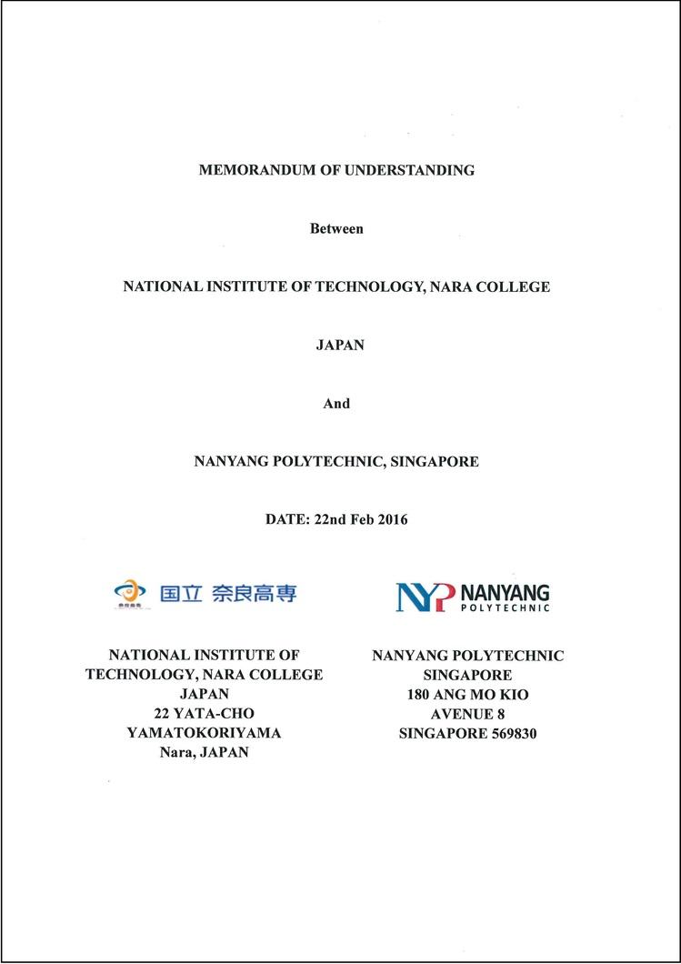 280222_NanyangMOU_copy1.jpg