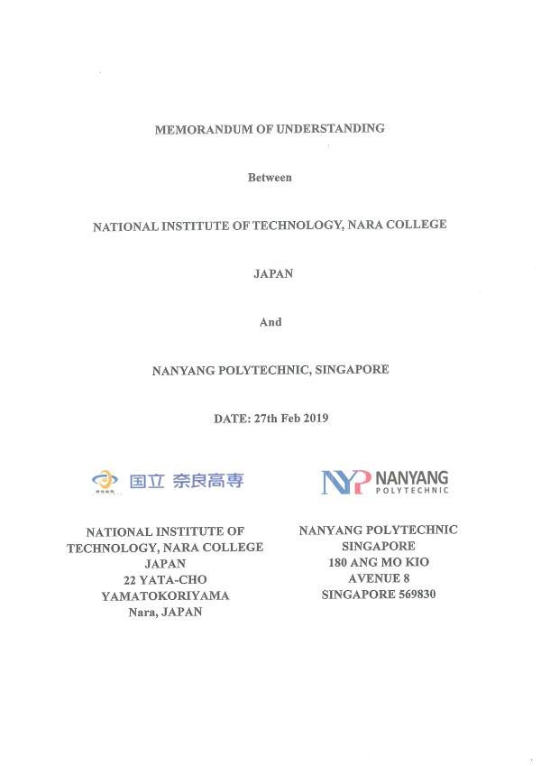 nanyangpollytechnic_narakosen-20190227_1.jpg