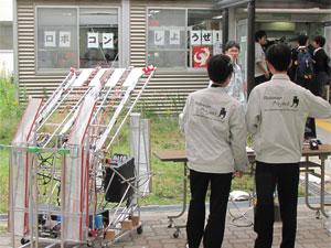 ロボット展示1