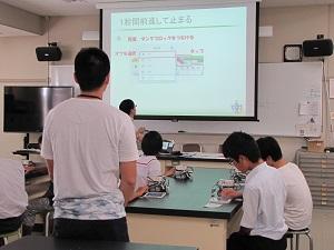 体験入学 電子制御工学科1