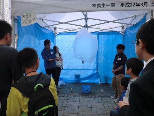 熱気球.jpg