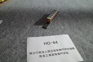 R3鉄道模型コンテスト_奈良高専HO.jpg