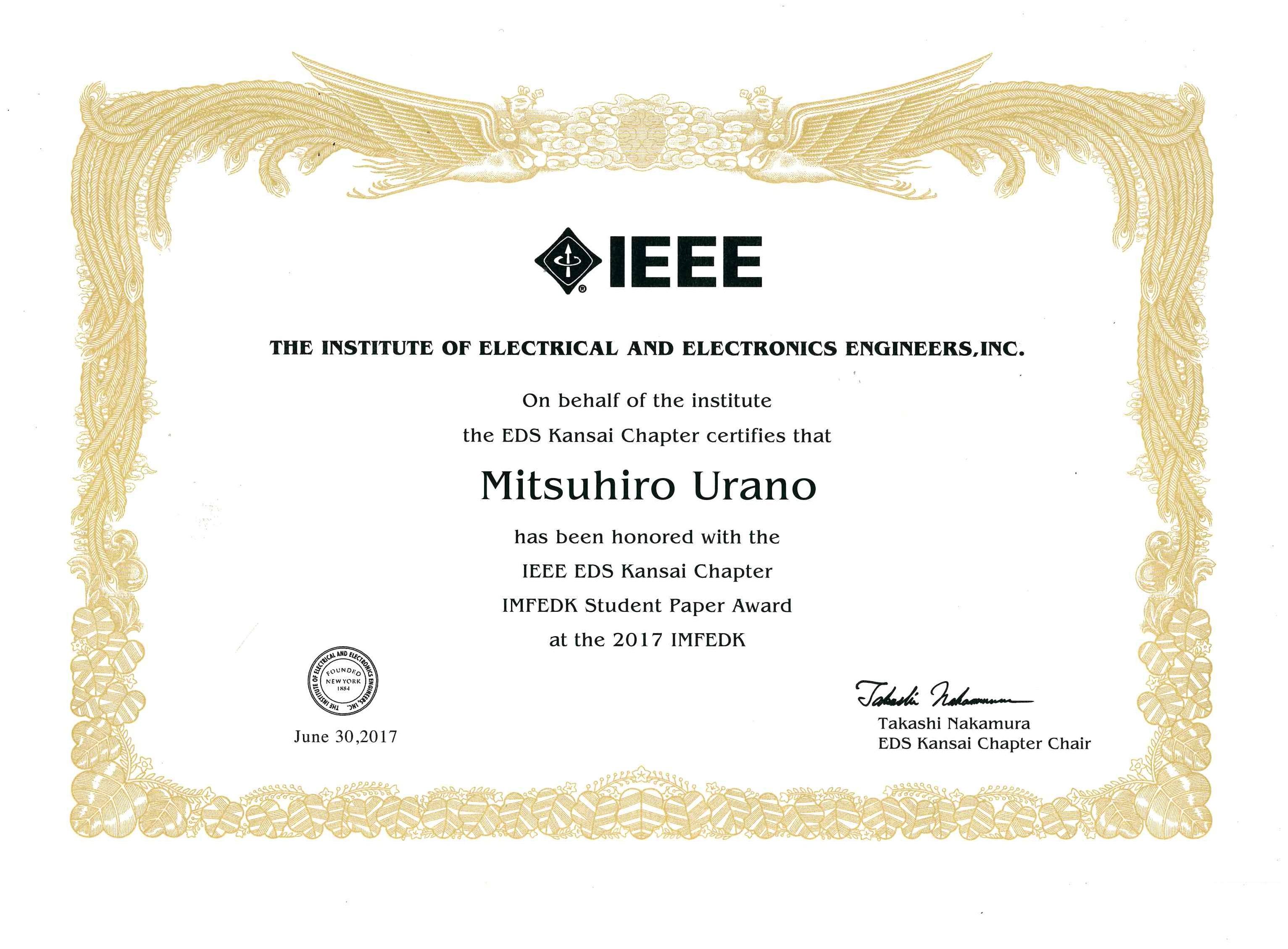 IMFEDK2017_Award_Urano.jpg