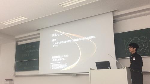 発表.JPGのサムネイル画像