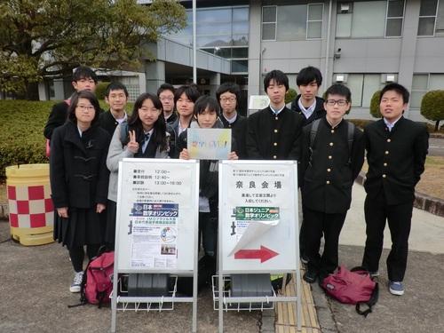 予選会場での集合写真.JPGのサムネイル画像