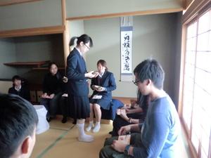4.お茶出し.JPGのサムネイル画像