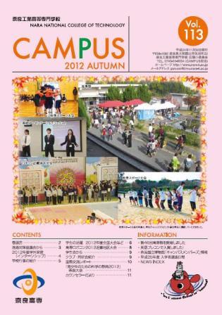 http://www.nara-k.ac.jp/life/113_TOP.JPG