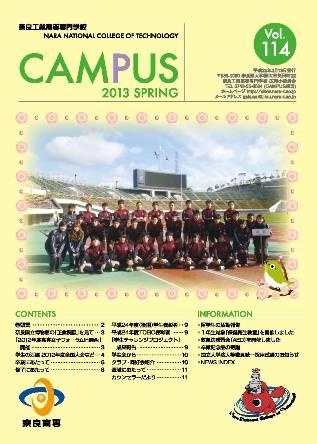 http://www.nara-k.ac.jp/life/114_TOP.jpg