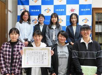 20190419_奈良県体育協会奨励賞授賞式_003