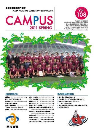 CAMPUS108号 1.jpg